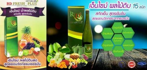 nuoc-hoa-qua-enzim-rd-fresh-plus-thailand