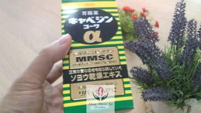 Thuốc trị đau bao tử Kowa Nhật Bản