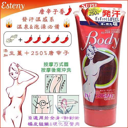 Hướng dẫn sử dụng kem massage tan mỡ bụng của nhật Body Hot