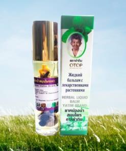 Dầu gió bi lăn thảo dược bà già Thái Lan Herbal Liquid Balm Yatim Brand